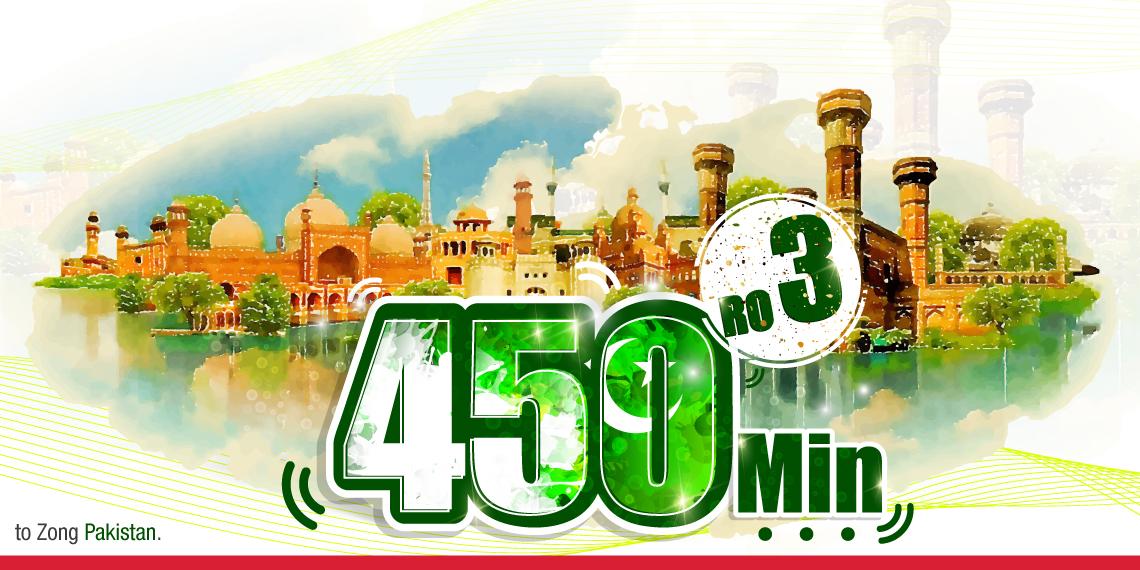 Pakistan 450 Mins for 3 RO