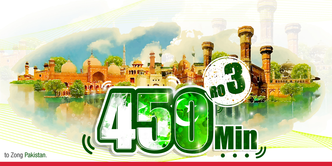 Pakistan 450 Mins for 3 RO