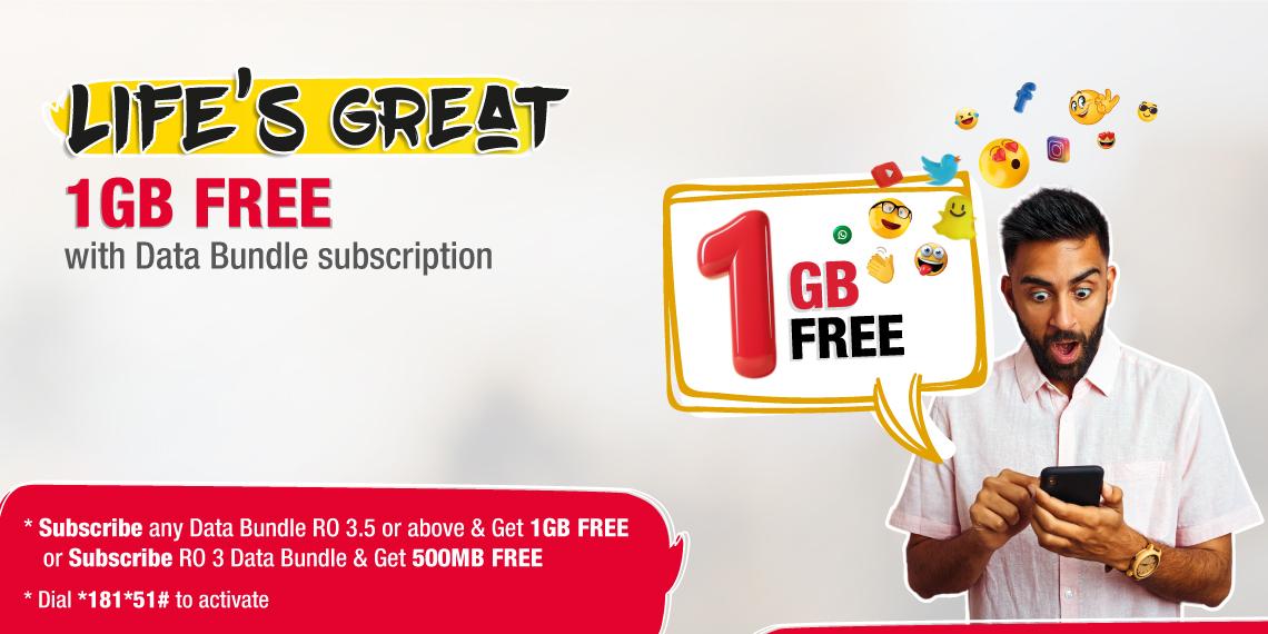 1GB-promotion